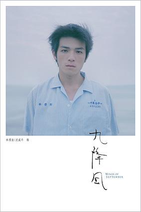 林博助/沈威年 飾 Bo-Chu / SHENG Wei-Nian